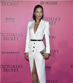 2016 Victoria's Secret After Party